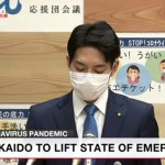Japan's northern Hokkaido lifts state of emergency over virus