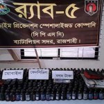 Four arrested with 465 bottles of phensidyl in Rajshahi