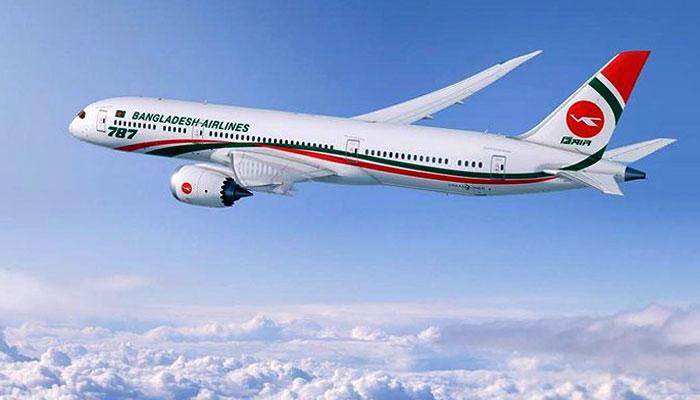 1,200 Bangladeshis return home from Maldives