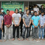 Mymensingh's top terror Shaon, 6 accomplices held, arms seized