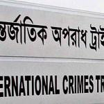 ICT put under lockdown