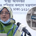Bangladesh reports 45 more COVID-19 deaths, highest recoveries