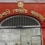 17 prisoners released from Rajshahi jail