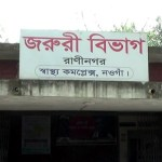 All 16 corona patients in Naogaon's Raninagar recovered