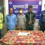 3 held with Yaba tablets in Kurigram