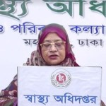 Bangladesh's COVID-19 deaths rise to 2,709