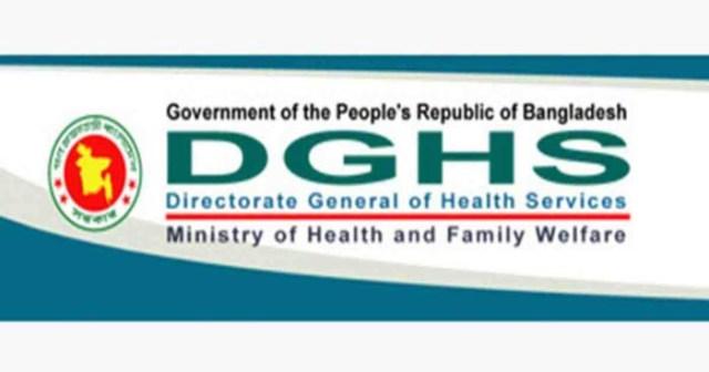 DGHS blacklists 14 contractors for corruption, fraud