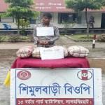 Drug trader held with 17 kgs hemp