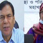 Kalam, Nasima questioned by DB in JKG Health Care affairs
