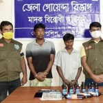 Teacher between two held with Phensedyl in Kurigram
