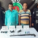 Two held with arms, bullets in Pabna