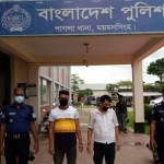 Two 'drug paddlers' held in Mymensingh