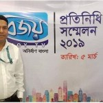 Bijoy TV journalist hacked dead
