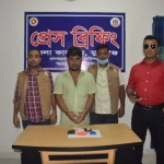 Man held with Yaba in Munshiganj