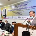 Bangladesh's friendship with India helpful for development: Hasan