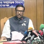 ACC has jurisdiction to probe any irregularity: Quader