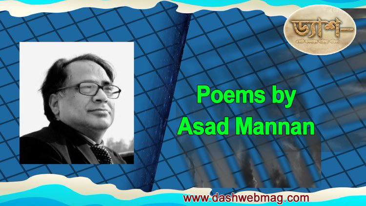 Poems by Asad Mannan