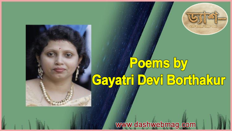 Poems by Gayatri Devi Borthakur
