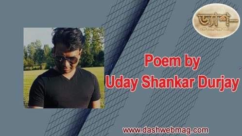 A Sorrow of White Stars:  Uday Shankar Durjay