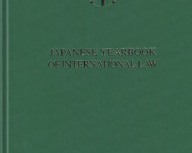 Japanese Yearbook of International Law