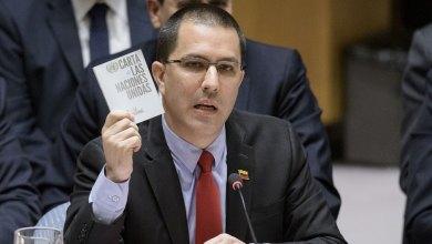 ONU/Manuel Elias Jorge Arreaza, ministro de Asuntos Exteriores de Venezuela, habla en el Consejo de Seguridad.