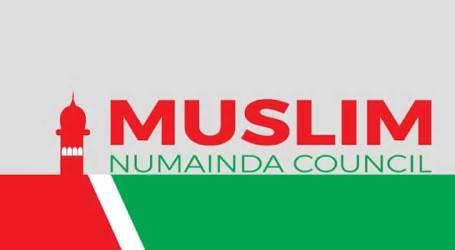 Muslim Numainda Council opposes Triple Talaq Bill