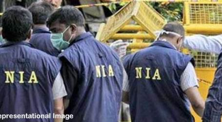 NIA arrests Bodhgaya blasts mastermind