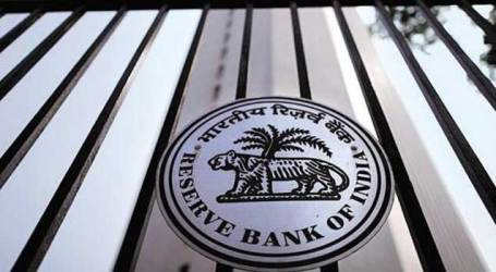 RBI to hold Town Hall Meeting on MSME related issues on Jan 19
