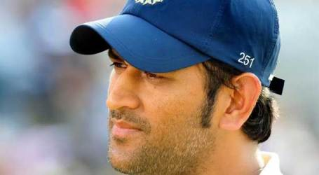 'I took the ball for World Cup homework': Dhoni