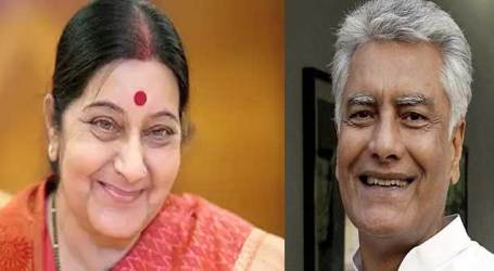 Kin of Iraq victims meet Pun Congress chief Sunil Jakhar ahead of meeting with Sushma Swaraj