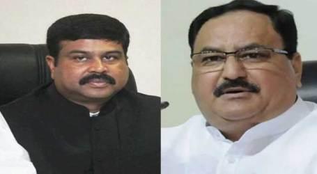 Nadda, Pradhan to attend Karnataka MLAs meet today as central observers: BJP