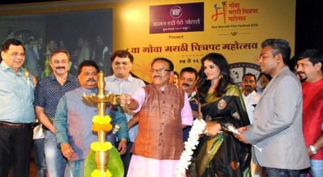 Goa Governor inaugurates 11th Goa Marathi Film Festival