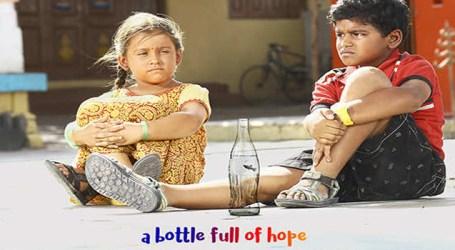 Landmark films to release their next Marathi film 'Pipsi' July 27