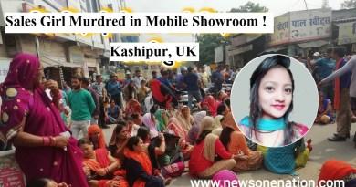 Pinky Rawat Kashipur News