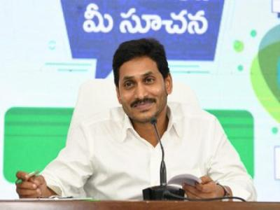 YS Jagan To Visit Villages From August
