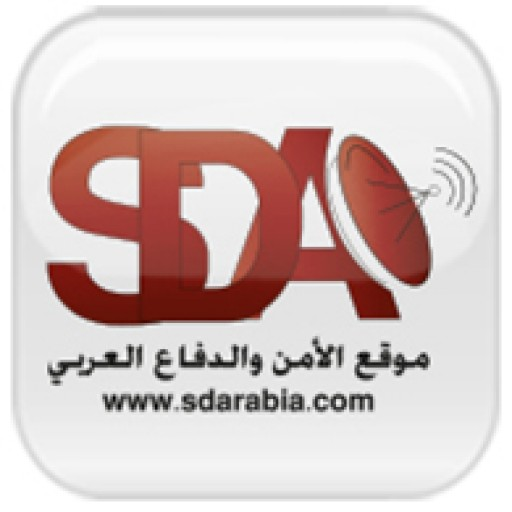 cropped-SDA_Logo_effects.jpg