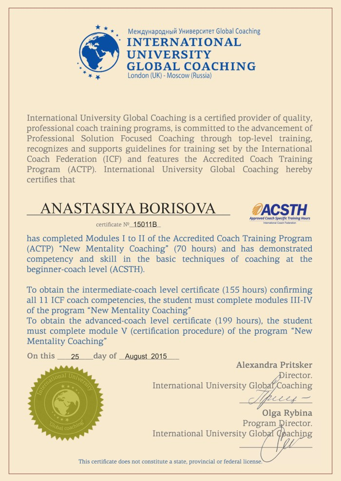 International University Global Coaching