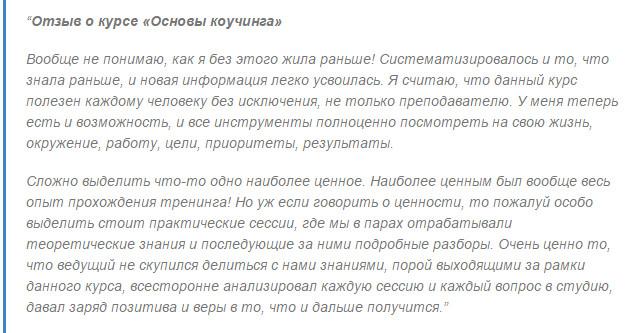 Sretenskaja Ekaterina