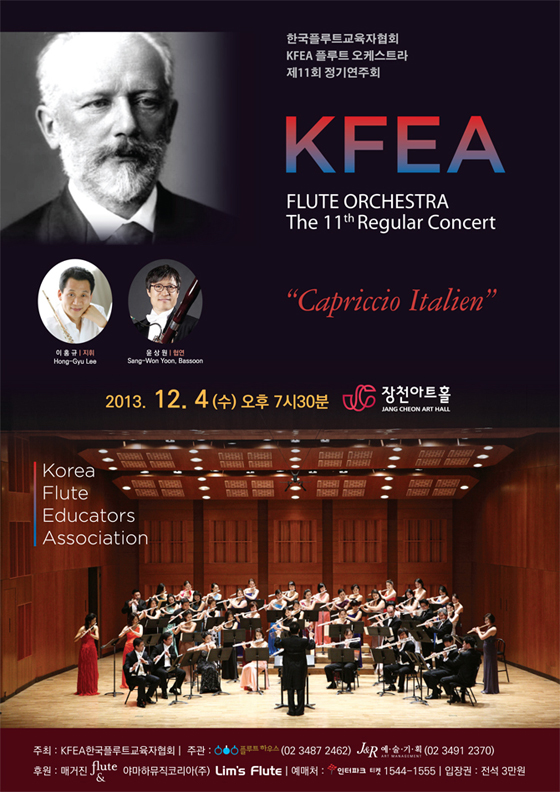 "KFEA presents ""Capriccio Italien"""