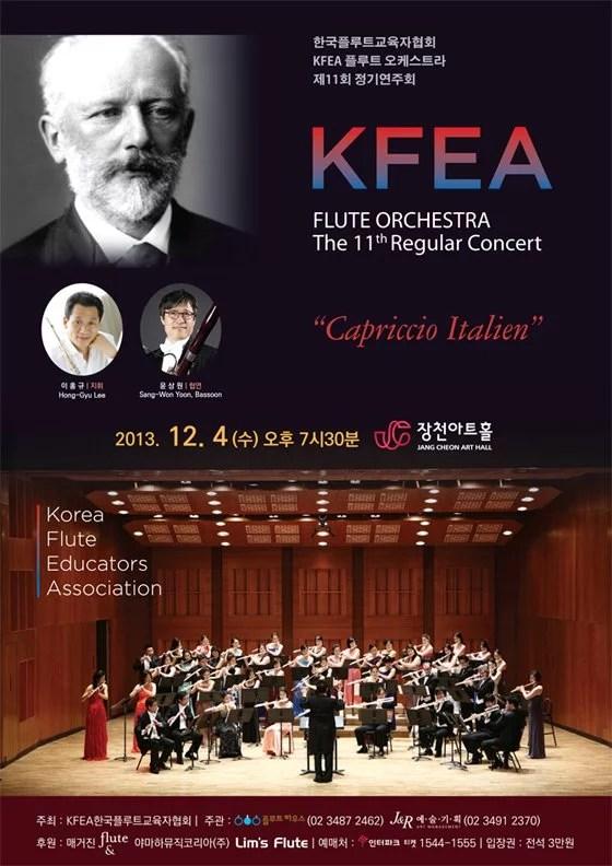 """Korean Flute Educators Association's Flute Orchestra presents their 11th Regular Concert """"Capriccio Italien"""", Jang Cheon Art Hall, Seoul. 4 Dec 2013."""
