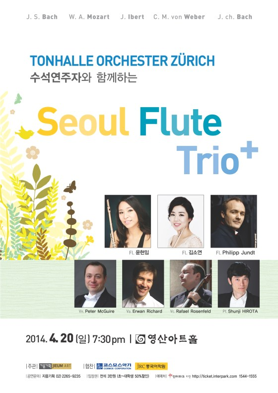 Seoul Flute Trio + Tonhalle Orchester Zurich, Youngsan Art Hall, 20 April 2014, 7:30 p.m.