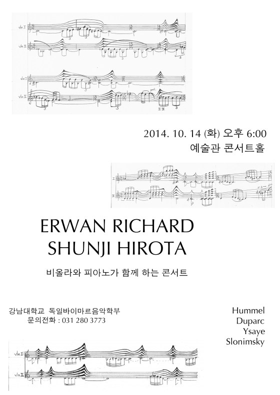 Erwan Richard (viola) and Shunji Hirota (piano), Kangnam University, Art Building, Concert Hall, 14 October 2014, 6:00 pm