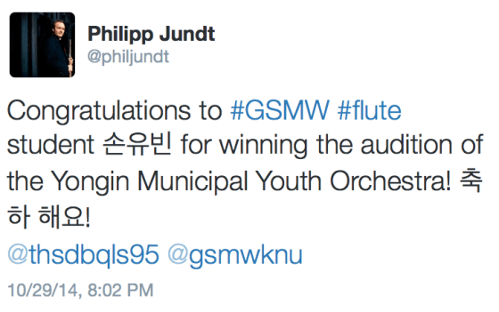 2014.10.29 @philjundt on Twitter to Son Yoo Bin