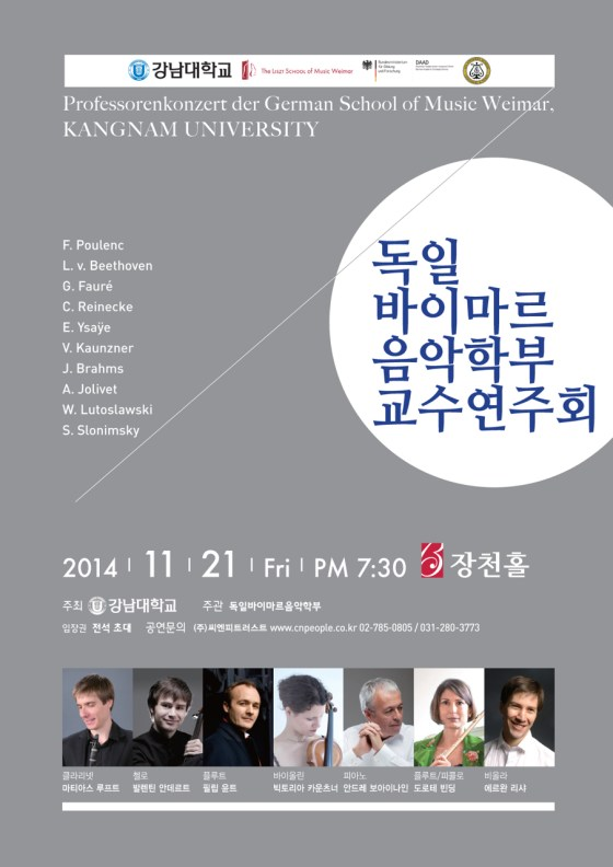 German School of Music Weimar Professors Concert at Jang Cheon Hall, 21 November 2014, 7:30 pm