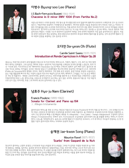 2014 GSMW Graduation Concert, 6 December 2014. Perigee Hall, Seoul.