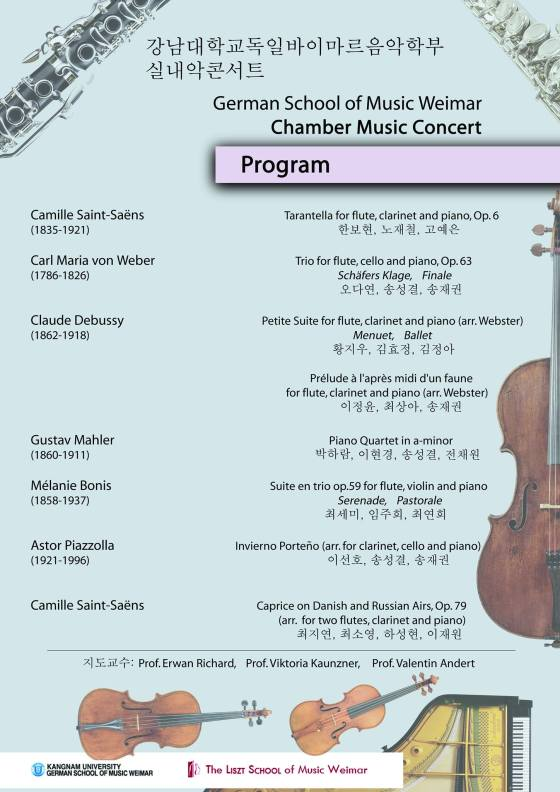 German School of Music Weimar Chamber Music Concert, Seoul Baroque Chamber Hall, 10 December 2014, 7:00 p.m.