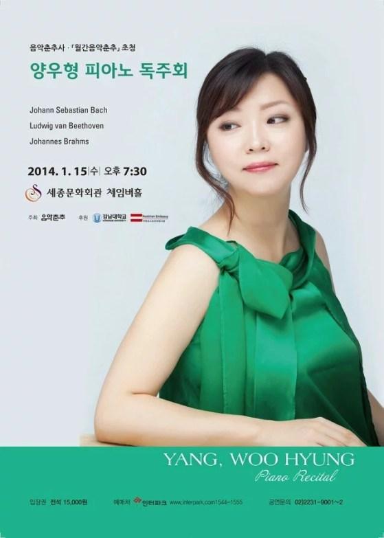 Yang Woo Hyung at Sejong Center