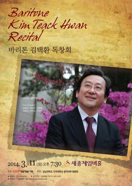Kim Teack Hwan Recital, Sejong Chamber Hall, Seoul, 11 March 2014, 7:30 p.m.
