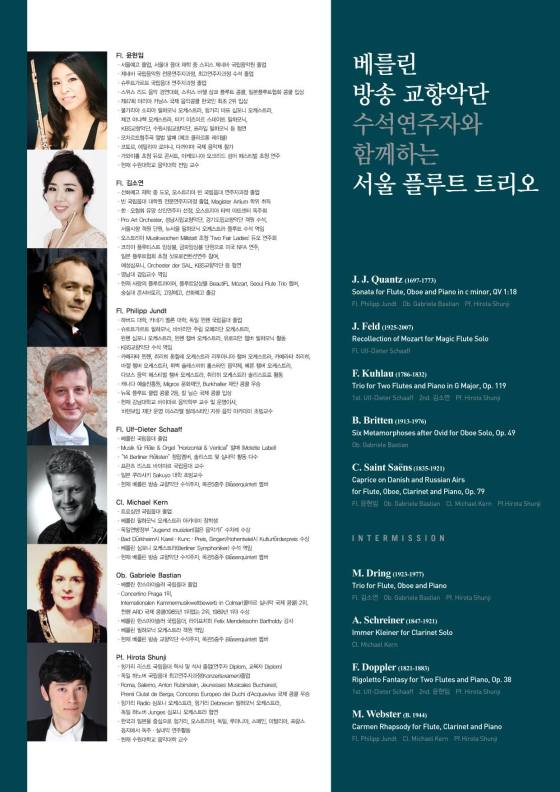 Seoul Flute Trio, soloists Berlin Radio Symphony Orchestra, Youngsan Art Hall, 11 March 2015.
