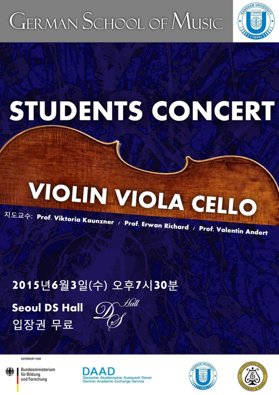 German School string students to give concert at DS Hall